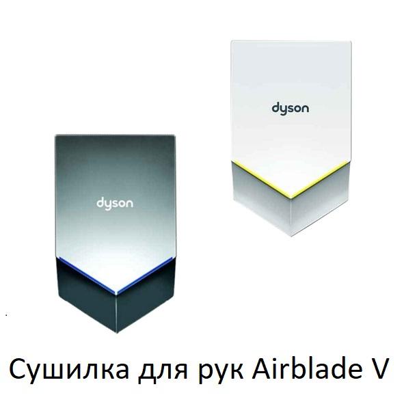 Дилер дайсон dyson v6 отличие от dc62